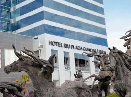 瓜达拉哈拉RIU广场酒店