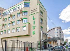 初始生活酒店, 叶卡捷琳堡