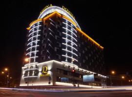 新西伯利亚多米纳酒店
