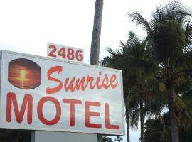 日升汽车旅馆