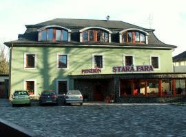 斯塔拉法拉酒店