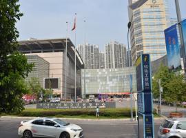 重庆瑞维拉酒店式公寓(南坪国际会展中心)