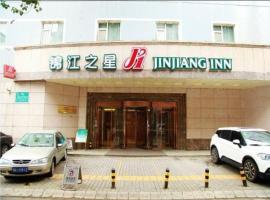 锦江之星西安小寨地铁站酒店
