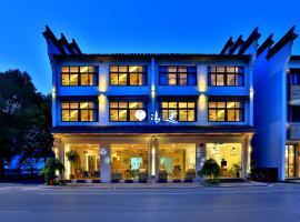 清逸设计酒店