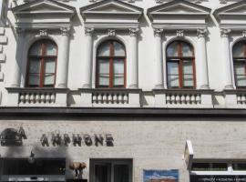 阿姆芬酒店