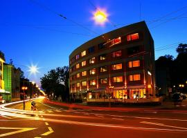 萨尔茨堡中心安姆纽特尔酒店
