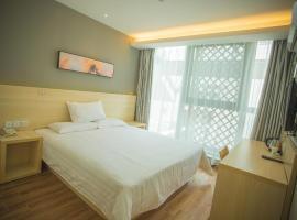 海友上海新华医院酒店