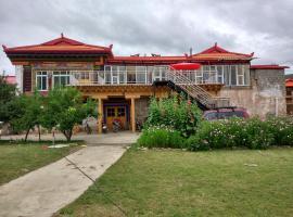 Ganzi Zhou DzachuSama Hostel & Cafe