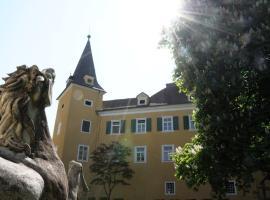 斯洛斯米尔多夫酒店