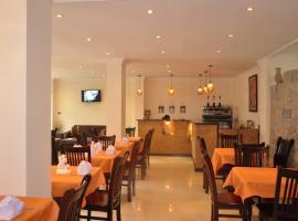 Brooklyn Hotel Addis Ababa, 亚的斯亚贝巴 (West Shewa附近)