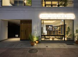 东京银座伊玛诺旅舍