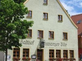 施瓦泽柏尔酒店