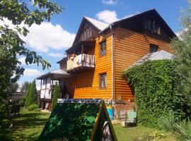 Guesthouse Ozerninskoye Reservoir, Khotebtsovo