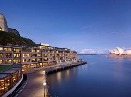 悉尼柏悦酒店