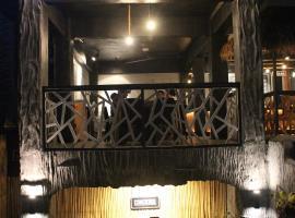 卡菲恩泊德酒店及特别咖啡厅, 爱妮岛