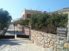 Kalypso apartment, Halki