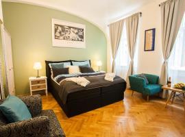 布拉格EIA中心公寓