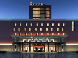 济南西城泉盈酒店