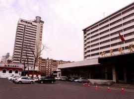 哈尔滨和平邨宾馆