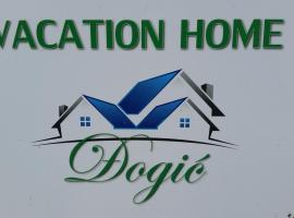 Vacation home Djogic
