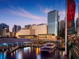 悉尼凯悦酒店