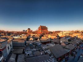 北京 East Hotel 文化酒店(故宫后海店)