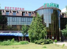 盖伊基酒店, Zhytomyr