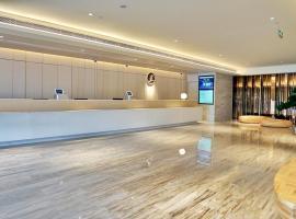 全季杭州西湖平海路酒店