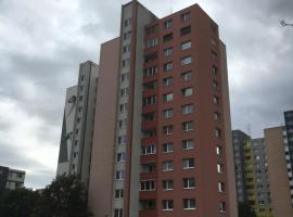 伊佩尔斯卡圆圈公寓住宿加早餐旅馆