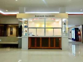 萨卡奥园酒店, Sa Kaeo