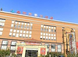 南昌晶帝商务大酒店