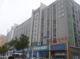 合肥海山商务酒店