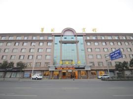 济南华国宾馆