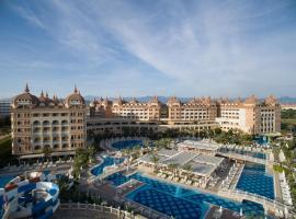 皇家阿罕布拉宫酒店