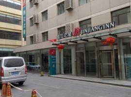 锦江之星北京来广营酒店