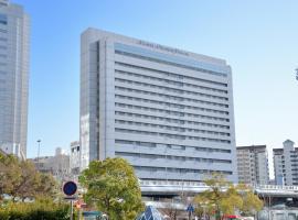 神户皇冠酒店