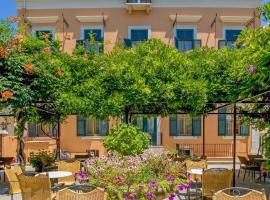 贝拉维尼萨酒店