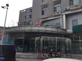 锦江之星北京苹果园酒店