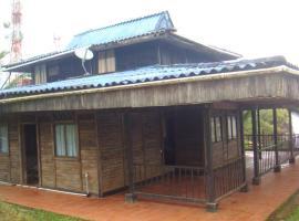 Bauer House