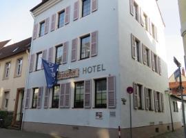 特鲁茨帕夫酒店