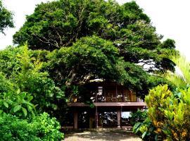 Casa Mariposa