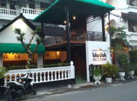 布拉多克酒店&餐厅