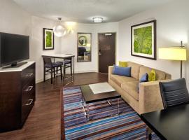 霍利斯哈利法克斯酒店 - 希尔顿集团双树套房