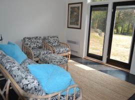 Meadowbrook Guest Suite