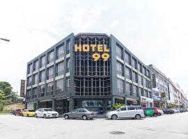 Hotel 99 Kelana Jaya (PJ)