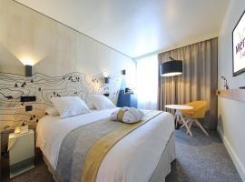 格勒诺布尔中心阿尔波德尔美居酒店
