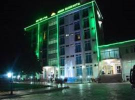 Abebe Zeleke International Hotel, Sodo (Gedeo附近)
