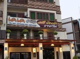 KK精品酒店