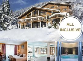 阿尔卑斯岩石酒店