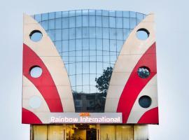 彩虹国际酒店